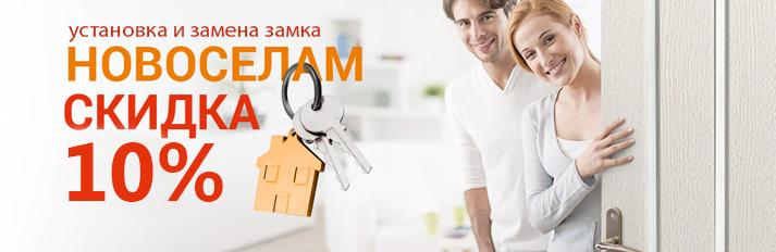 Замена замка, цилиндров, установка замков в дверь, ремонт дверных замков в Екатеринбурге